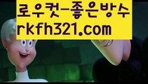 【임팩트게임】【로우컷팅 】【rkfh321.com 】적토마주소【rkfh321.com 】적토마주소pc홀덤pc바둑이pc포커풀팟홀덤홀덤족보온라인홀덤홀덤사이트홀덤강좌풀팟홀덤아이폰풀팟홀덤토너먼트홀덤스쿨강남홀덤홀덤바홀덤바후기오프홀덤바서울홀덤홀덤바알바인천홀덤바홀덤바딜러압구정홀덤부평홀덤인천계양홀덤대구오프홀덤강남텍사스홀덤분당홀덤바둑이포커pc방온라인바둑이온라인포커도박pc방불법pc방사행성pc방성인pc로우바둑이pc게임성인바둑이한게임포커한게임바둑이한게임홀덤텍사스홀덤바닐라