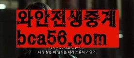 카지노전화배팅 ઔ|#김시익||필리핀현지카지노| ❇|bca56.com  ❇생활바카라 ઔ㐁||#이강인|{{https://ggoool.com}}|해외바카라사이트|bca56.com|마이다스스피드게임|ᙋ  바카라사이트추천 ఔ||https://casi-no119.blogspot.com||맥스카지노||㐁 바카라사이트쿠폰 㐁||한성아바타||한국카지노||카지노공식주소||ᙱ 마닐라 리조트월드 카지노 ઔ||더킹카지노||진짜우리카지노||마이다스바카라||㐁 카지노 가입쿠폰 㐁