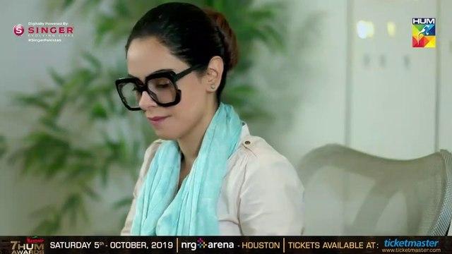 Roop Ep 01 Choti Choti Batain HUM TV Drama 1 September 2019