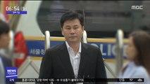 [투데이 연예톡톡] '버닝썬' 여파…양현석 주식 자산 반토막
