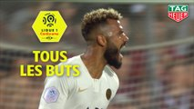 Tous les buts de la 4ème journée - Ligue 1 Conforama / 2019-20
