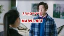 온라인경마사이트 ma]892(net 일본경마사이트  사설경마배팅 경마배팅사이트