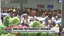 Hong Kong protesters set fire to barricades and block roads to Hong Kong International Airport