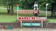 사설경마사이트 ma892.net#경마일정 #일본경마사이트 #