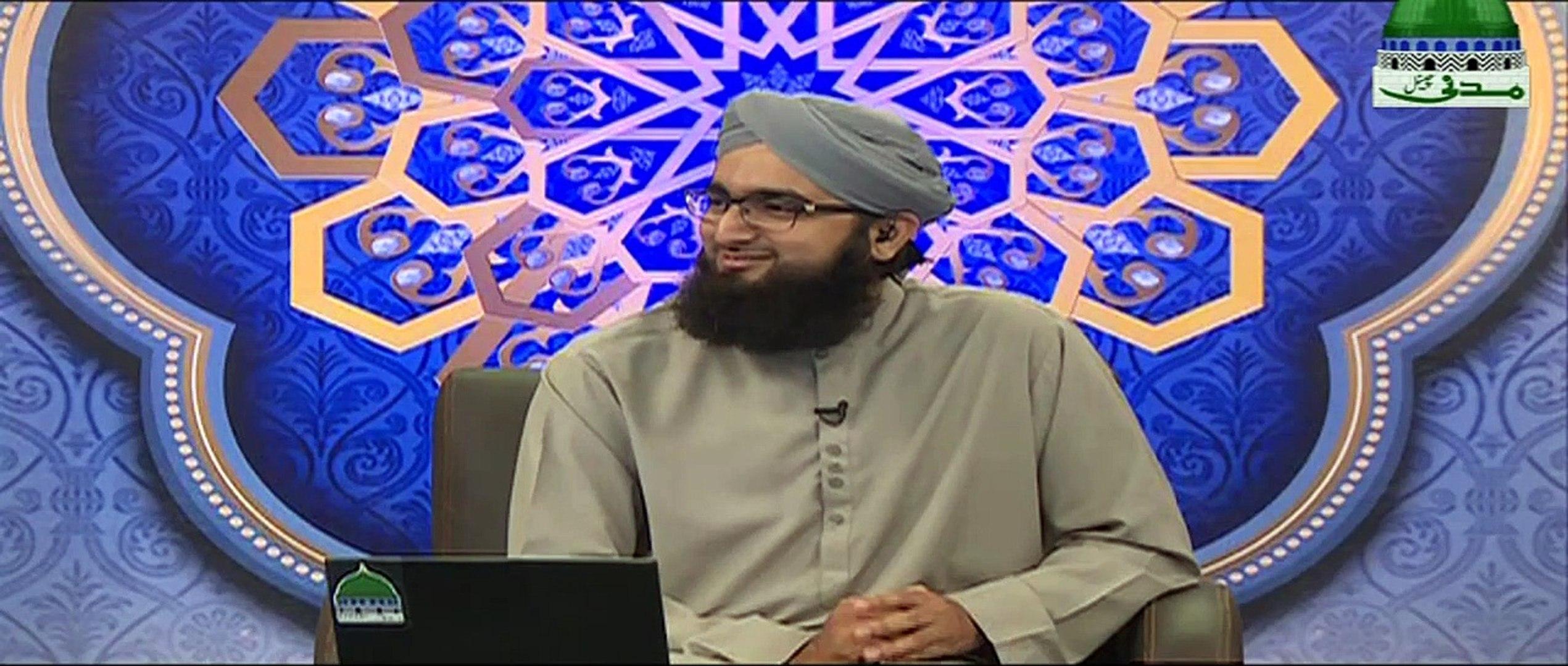 Abdul Habib Attari (زندگی کی خواہشات کسی ہونی چاہیے) The wishes of life must be one.