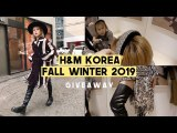 Shopping at H&M Korea Fall & Winter 2019: Style Trends | Q2HAN