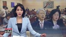 President Moon Jae-in's picks to head science ministry, antitrust watchdog in hot seat