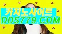 바카라사이트펀드○【▶p h h 226〃COM◀】【▶지장히나운외규◀】룰렛게임 룰렛게임 ○바카라사이트펀드