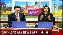 Bakhabar Savera with Shafaat Ali and Madiha Naqvi - 2nd - Sep - 2019
