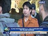 Filipinos in UK hold fundraiser for 'Yolanda' victims