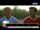 Beckham joins Man U stars on red carpet
