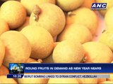 Round fruits in demand as New Year nears