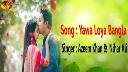 Yawa Loya Bangla -  Azeem Khan & Nihar Ali -  Pashto Song -  Audio visual song