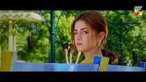 Ehd e Wafa - Teaser 03 - HUM TV - Drama