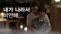 [welcome2life] EP17 ,I am so sorry that I am the one 웰컴2라이프 20190902