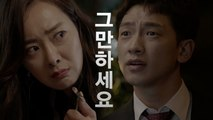 [welcome2life] EP17,Jeong Ji-hoon, who blocks the case, Park Sook-hee, who will eventually be arrested.  웰컴2라이프 20190902