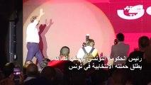 الحملة الانتخابية الرئاسية في تونس تنطلق ومفتوحة على كل الاحتمالات