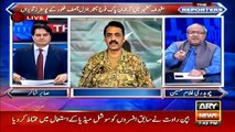 DG ISPR's Pictures Surface In Indian Occupied Kashmir - Indian Army Stunned