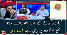 After arrest, Govt is responsible to ensure justice: Muhammad Zubair Umar