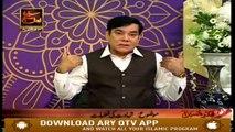 Fikar e Hussain R.A - 2nd September 2019 - ARY Qtv
