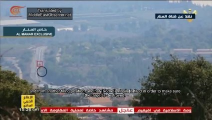 Hezbollah releases video footage of deep cross-border raid after Israeli PM denies casualties - English Subs