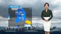 [날씨] 제주 호우경보...중서부 지방에 300mm↑ 많은 비 / YTN
