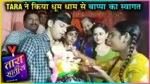 Tara aka Roshni Walia Ganpati Puja 2019 | Tara From Satara | Sony TV