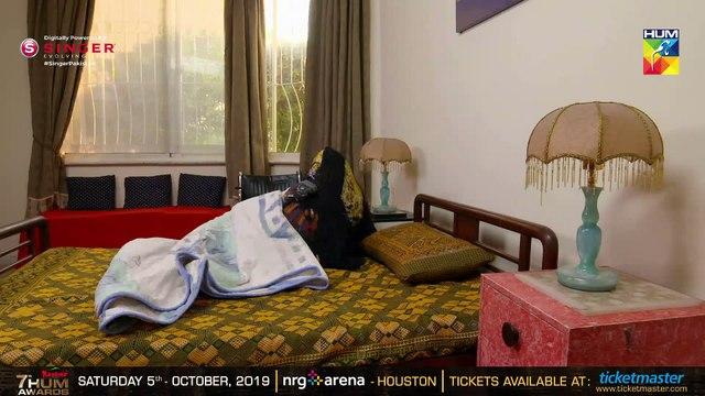 Main Khwab Bunti Hon Episode #39 HUM TV Drama 2 September 2019