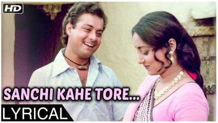 Sanchi Kahe Tore Aavan Se Hamre | Lyrical Song | Nadiya Ke Paar | Sachin, Sadhana Singh | Hindi Song
