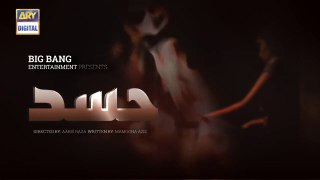 Hassad ARY Digital Drama