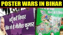 JD(U) & RJ(D) lock horns, rival posters put up in poll-bound Bihar |OneIndia News