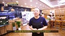 [연 매출 약 11억 원] 가족의 힘으로 운영되는 전복 식당의 어마어마한 매출~