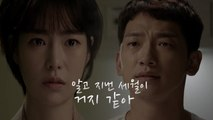 [welcome2life] EP19,Lim Ji-yeon, who has a cold response to Jung Ji-hoon  웰컴2라이프 20190903