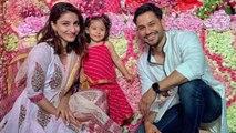 Inaaya Khemu के साथ Soha Ali Khan और Kunal Khemu पहुंचे  Arpita की गणपति पूजा में  | FilmiBeat