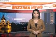 စက္တင္ဘာ ၃ ရက္ Mizzima TV