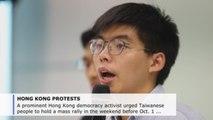 Hong Kong activist calls on Taiwanese to protest in solidarity