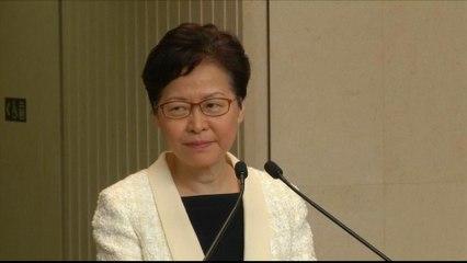 Hong Kong's Lam dismisses leaked voice recording