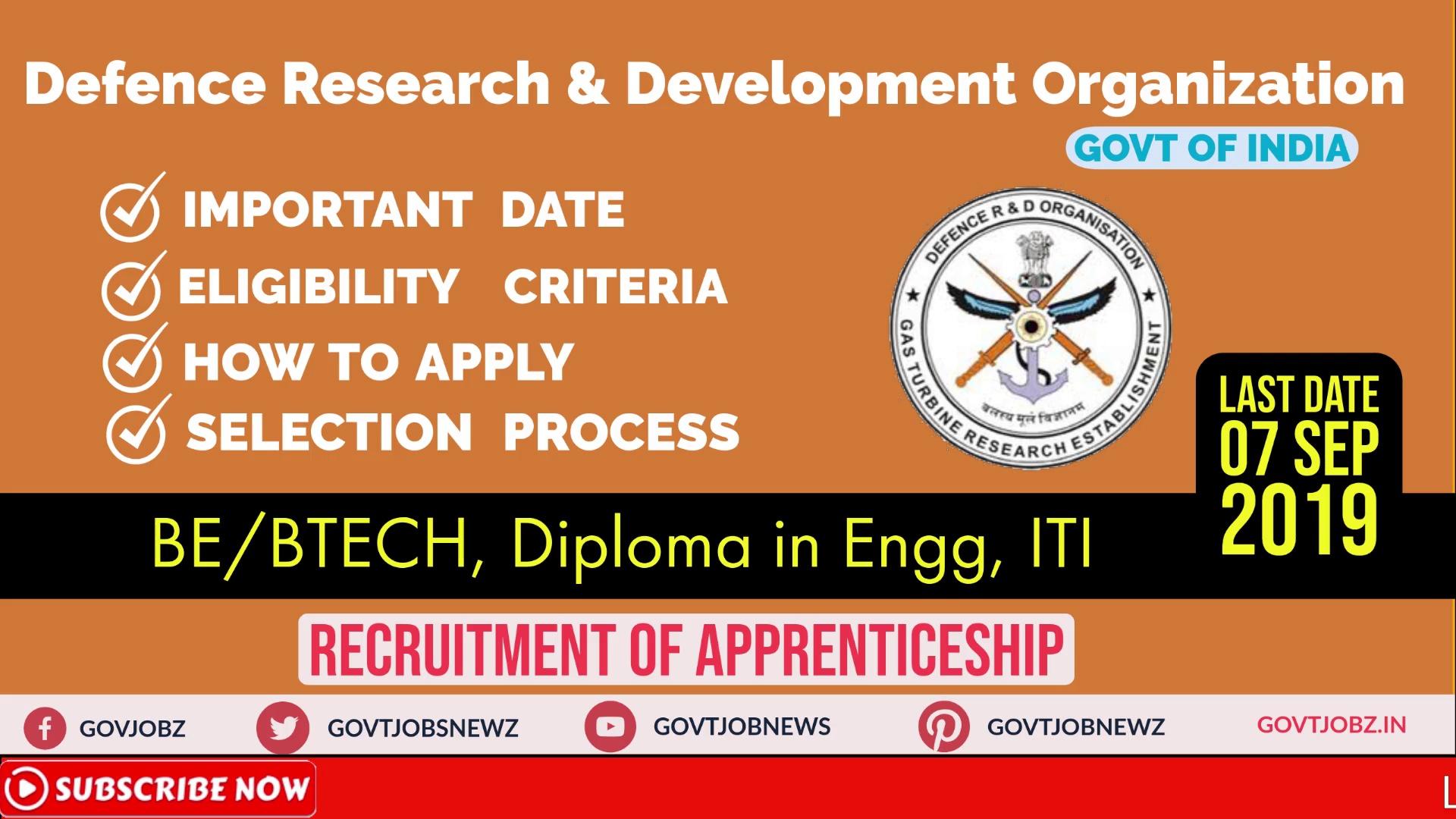 GTRE – DRDO apprenticeship recruitment 2019