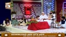 Faiz e Fareed(Naat) - Part 3 - 2nd September 2019 - ARY Qtv