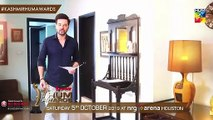 Mein Na Janoo Epi #09 Promo HUM TV Drama