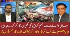 PM will call a meeting to address Karachi's woes: Ali Zaidi