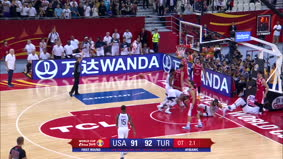 Turkey miss four free throws in a row in USA defeat