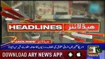 ARYNews Headlines PM Imran Khan's address to UNGA will  be historic: Maleeha Lodhi 10AM 4Sep2019