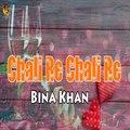 Chali Re Chali Re -  Bina Khan Song  -  Gaane Shaane