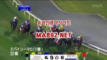 경마사이트 ㅸ ma892.net ㅸ오늘의경마 검빛경마 사설경마정보