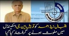 NAB arrests businessman Iqbal Z Ahmed in LNG case