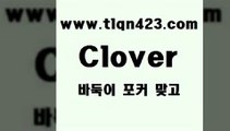 바둑이배우기₩tlqn423.com ]]] 세븐포카치는방법 인터넷훌라 성인섯다게임 포커 섯다하는방법 성인섯다사이트 바둑이하는방법 성인인터넷포카₩바둑이배우기