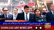 ARYNews Headlines  Six terrorists killed in CTD operation in Quetta 1 PM   4Sep2019