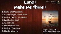 Lord! Make me Thine! - Album _ AiR Atman in Ravi _ 2019 _ Bhajan Song _ Devotional song