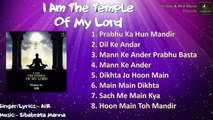 I Am The Temple Of My Load - Album _ AiR Atman in Ravi _ 2019 _ Bhajan Song _ Devotional song